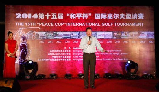美国高巡赛副总裁葛国瑞先生介绍PGA与北京城市的发展