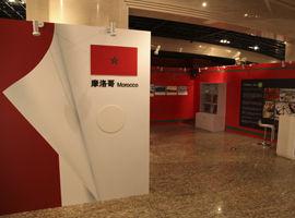 2014北京国际图书节参展国:摩洛哥