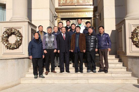 韩国全罗北道议长代表团访中国世界和平基金会