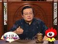 12期:林丹求佑毛主席 刘翔脚伤疑铺垫