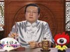 14期:刘翔摔倒是怎样一出戏?