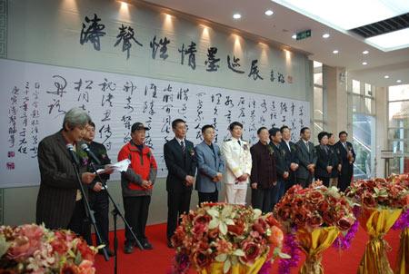 来自常州各地上百位书法艺术爱好者云集刘海粟美术馆,共同庆祝《涛声图片