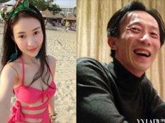 疑似郭美美干爹王军被供出 被警方带走