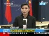 外交部回应美指责中国网络窃密-贼喊捉贼