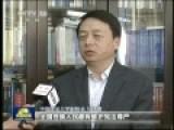 中国的依宪执政不是西方的宪政民主