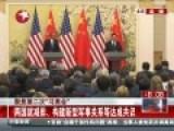 外媒热评中美元首会晤称成果超预期