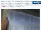 """宁波一警察被曝拥69套房 自称""""有苦衷"""""""