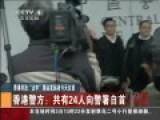 """港媒称占中""""三丑""""怕被拖累自首是表演行"""