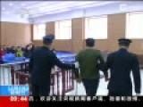 现场-伊春空难机长被判3年 事故致44死