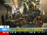 香港上百示威者集结堵路 警方组人墙应对