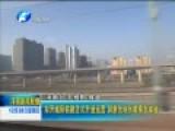 现场河南书记省长在城铁上与市民玩自拍