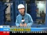 """""""长征五号""""点火试验成功 大火箭全貌首次呈现"""