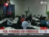 """外交部回应""""朝鲜申请加入亚投行被中国拒绝"""""""