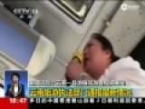 云南辱骂游客女导游被找到 拟被吊销导游证