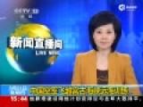 中国空军首次飞越宫古海峡 开展远海训练