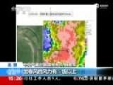 中央气象台:长江沉船江段发生12级以上龙卷风