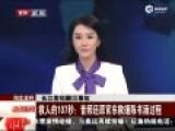 曝官东水下救陈书涵107秒录音:别紧张 有我在