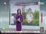 广东怀集高考女状元驾校被撞死 肇事车疑无教练