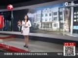 黑龙江监狱猎艳案主犯获刑13年零9个月