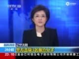 沈阳警方击毙三名持刀拒捕暴恐分子