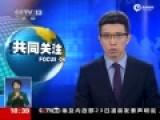 中驻悉尼使馆发表声明 谴责藏独分子冲闯领馆
