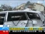 外交部:对索马里恐袭案强烈谴责 已提出交涉