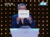 现场:奥委会主席宣布北京申办冬奥会成功