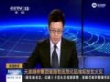 实拍天津爆炸伤员被送往医院 消防车前往救灾