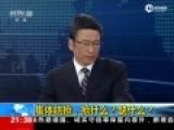 白岩松追问哄抢行为:中国人没那么穷了为何还抢
