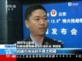 郑州16年前银行劫案告破 匪首已身价上亿
