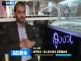 迪拜推出5130元黑钻冰激凌 表面撒金粉