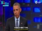 奥巴马最后一次做客�逅就叫悖何颐�令你不许走