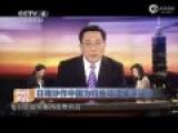 日炒作中国在浙江小岛建基地以便掌控钓岛