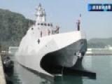 台军隐形导弹巡逻舰服役 或为辽宁舰杀手