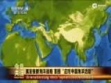 美军3支部队将战线前推 首次明确应对中国