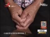 13岁女孩同男友私奔产子 生父涉强奸入狱