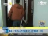 17岁少女被逼卖淫 遭威胁称不做弄你家人