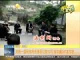 河南官员家搜出267本存折 冒领50万低保