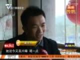 重庆男子千里会网友 被灌倒疑染艾滋