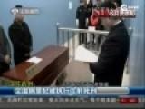 江苏首例艾滋病罪犯被执行注射死刑