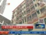 深圳警方围捕盗窃疑犯:小偷空调机上苦挨40小时