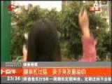 重庆8岁女童翻单杠头痛难忍 突发脑溢血昏迷