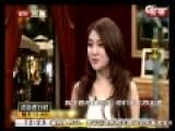 郭美美涉开设赌场被公诉 多次收钱与人发生关系