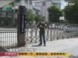 现场-情侣吵架撞警局大门泄愤 称准备去坐牢