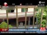 现场-民警发现危楼疏散民众 5分钟后楼房倒塌