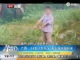 13岁少女遭多人诱骗强奸 怀孕17周才被发现