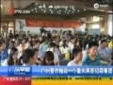 现场:广州出动800警力抓捕黑帮团伙 持枪破门