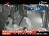 监控:妙龄女KTV遭醉酒男猥亵摸臀 反抗反被殴打