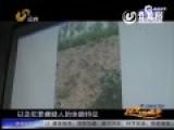 男子农田中性侵干活妇女 曾因强奸抢劫三进宫