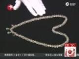 西安出土唐代贵妇水晶项链 历经千年晶莹剔透